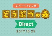 Animal Crossing mobile direct in arrivo mercoledì